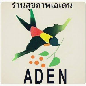 aden-health